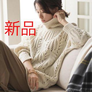 Plage - 新品 Plage  ローゲージ スカシタートルプルオーバー◆