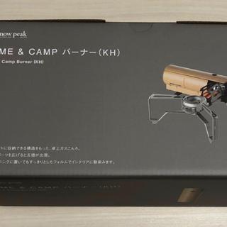 Snow Peak - 未開封 スノーピーク HOME&CAMP バーナー GS-600 カーキ KH
