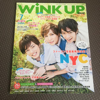ジャニーズ(Johnny's)のWink up (ウィンク アップ) 2013年 07月号(アート/エンタメ/ホビー)