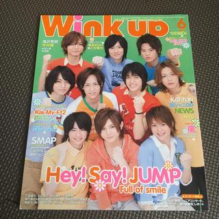 ジャニーズ(Johnny's)のWink up (ウィンク アップ) 2011年 06月号(音楽/芸能)