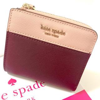 kate spade new york - kate spade♡二つ折り財布