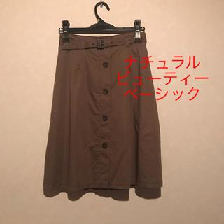 ナチュラルビューティーベーシック(NATURAL BEAUTY BASIC)のトレンチスカート(ひざ丈スカート)