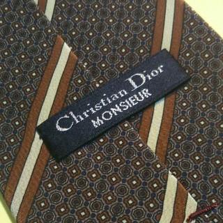 クリスチャンディオール(Christian Dior)の【美品】Christian Dior レジメンタル ネクタイ ブラウン(ネクタイ)