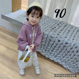 新品 ◆ 90 韓国こども服 フード付き プルオーバー パーカー スウェット