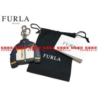フルラ(Furla)の新品未使用 FURLA ユリッセ キーリング(キーホルダー)
