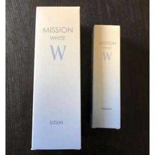 【新品未使用】ミッション ホワイト ローション&エッセンス