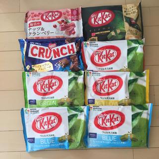 ネスレ(Nestle)のキットカット詰め合わせ8袋(菓子/デザート)