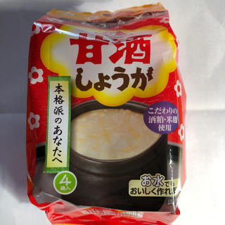 モリナガセイカ(森永製菓)のりょんリョン様用。森永 甘酒 しょうが 4袋入10個(その他)