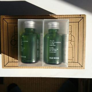 MUJI (無印良品) - 無印良品エッセンシャル収納ボックス、オイルくつろぎ
