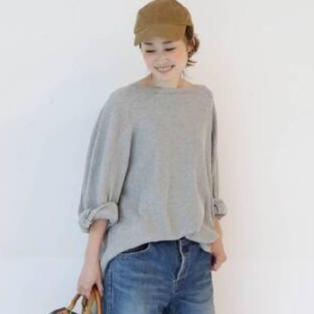 DEUXIEME CLASSE(ドゥーズィエムクラス)の美品!ドゥーズィエムクラス CALUX FOOT BALL Tシャツ レディースのトップス(Tシャツ(長袖/七分))の商品写真