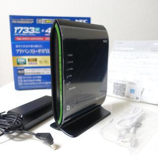 エヌイーシー(NEC)の【NEC】Wi-Fiルーター PA-WG2200HP(PC周辺機器)
