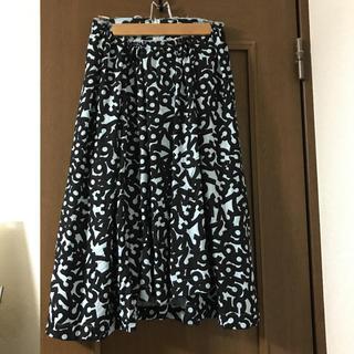 コムデギャルソン(COMME des GARCONS)のスカート(ロングスカート)