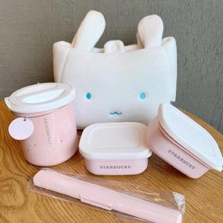Starbucks Coffee -  スターバックス ウサギ サーモス 弁当箱セット