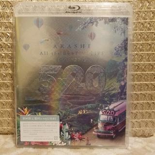嵐 - 5×20 All the BEST!! CLIPS 1999-2019(初回限定