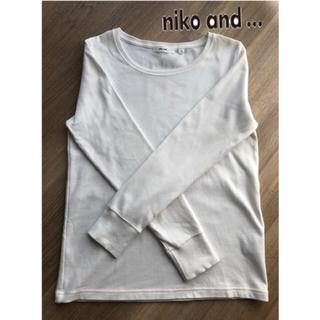 niko and... - nikoand…スムースカットソープルオーバー