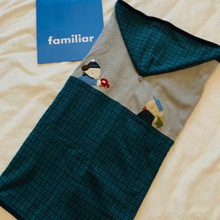 familiar - ファミリア  3wayブランケット ひざ掛け 毛布