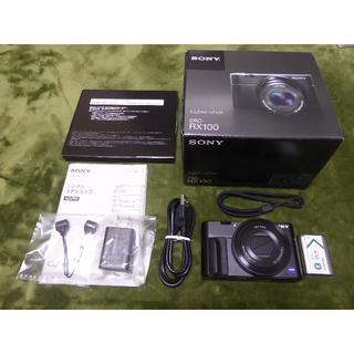 SONY - SONY デジタルカメラ DSC-RX100