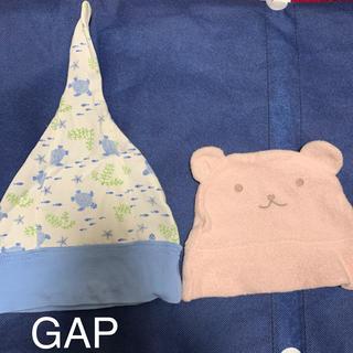ギャップ(GAP)のベビー用帽子 2個セット GAP(帽子)