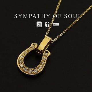 エスオーエスエフピー(S.O.S fp)の美品 シンパシーオブソウル ダイヤ ホースシュー  k18(ネックレス)