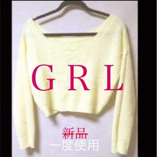 グレイル(GRL)のお値下げ!美品♡グレイルショート丈(ニット/セーター)