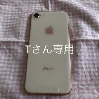Apple - iPhone8ジャンク品、SIMフリー