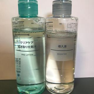 MUJI (無印良品) - 無印良品 拭き取り化粧水&導入液