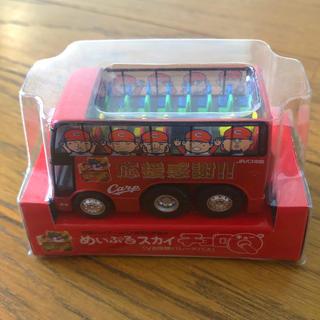 広島東洋カープ - めいぷるスカイチョロQ V8優勝パレードバス
