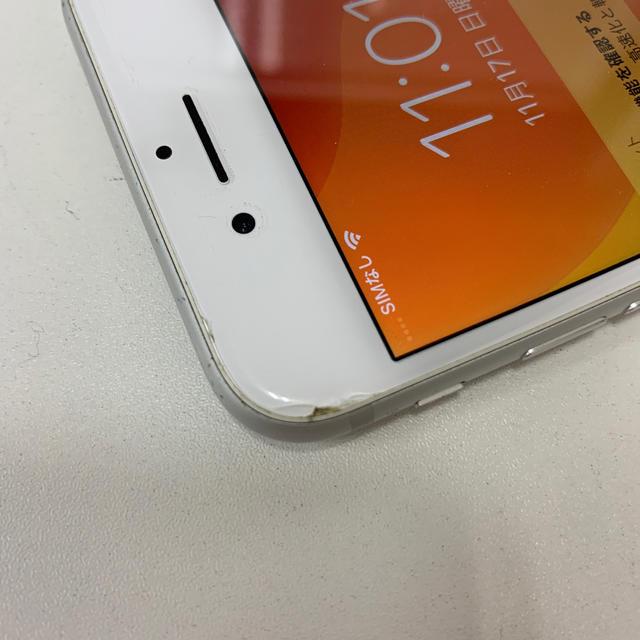 iPhone(アイフォーン)のiPhone7 32GB 87718 スマホ/家電/カメラのスマートフォン/携帯電話(スマートフォン本体)の商品写真
