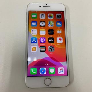 iPhone - iPhone7 32GB 87718