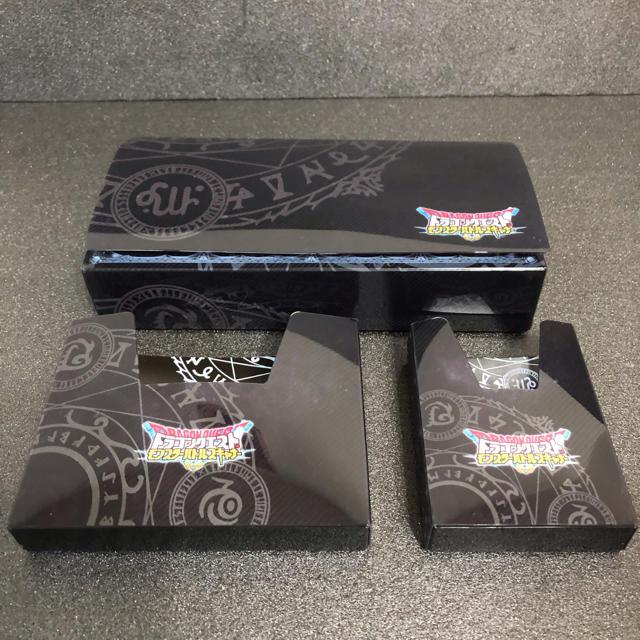 ドラゴンクエスト モンスターバトルスキャナー 3サイズチケットケース エンタメ/ホビーのアニメグッズ(カード)の商品写真