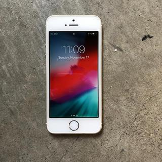 Apple - iPhone 5s シルバー