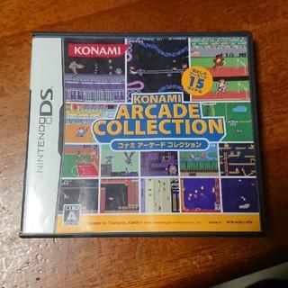 コナミ アーケード コレクション DS