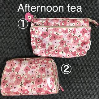 アフタヌーンティー(AfternoonTea)の「Afternoon tea」ラミネート ポーチ2個セット(ポーチ)