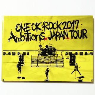 ワンオクロック(ONE OK ROCK)の【DVD】ONE OK ROCK 2017(ミュージック)
