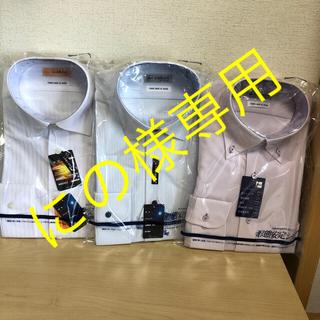 ワイシャツ  長袖 i-shirt