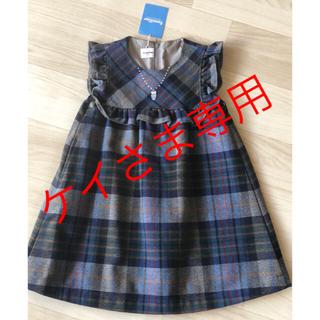 familiar - ファミリア ジャンパースカート familiar ワンピース 冬用 100サイズ