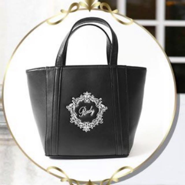Rady(レディー)のRady バッグ 早い者勝ち HM様専用 レディースのバッグ(トートバッグ)の商品写真