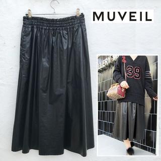 ミュベールワーク(MUVEIL WORK)のMUVEIL ミュベール  16AW フェイクペーパーレザースカート(ロングスカート)