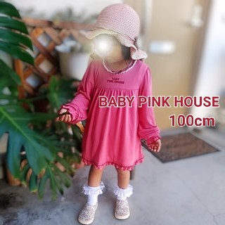 ピンクハウス(PINK HOUSE)のBABY PINK HOUSE ワンピース 100cm(ワンピース)