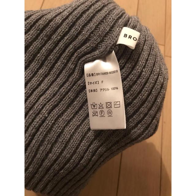BROWNY(ブラウニー)のbrowny 新品未使用 ニット帽 ビニー レディースの帽子(ニット帽/ビーニー)の商品写真