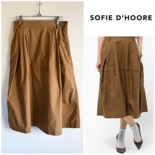 ドゥーズィエムクラス(DEUXIEME CLASSE)のSOFIE D'HOORE 16AW ミディスカート サイズ34 ベージュ(ロングスカート)