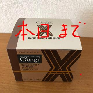 オバジ(Obagi)のオバジ  obagi ダーマパワーX スキンケア 高機能クリーム エイジング (フェイスクリーム)