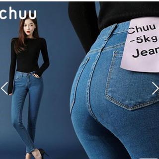 チュー(CHU XXX)のchuu -5KG JEANS vol.12 ダークブルー(デニム/ジーンズ)