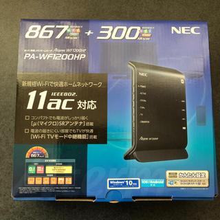 エヌイーシー(NEC)のNEC 無線LANルーター Aterm WF1200HP PA-WF1200HP(PC周辺機器)