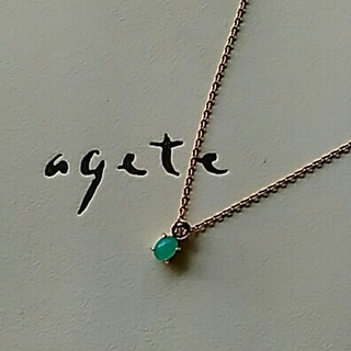 アガット(agete)のagete アガット ネックレス k10  グリーン  石 ダイヤモンド   (ネックレス)