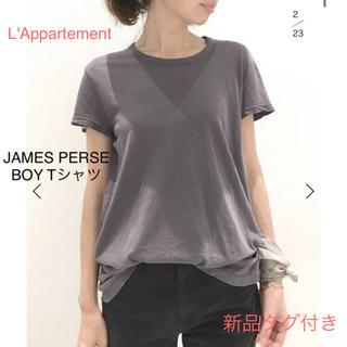 L'Appartement DEUXIEME CLASSE - 新品タグ付★L'Appartement JAMES PERSE BOY Tシャツ
