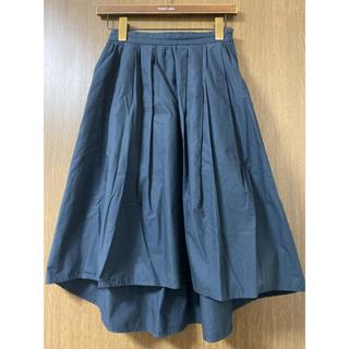BABYLONE - フィッシュテールスカート
