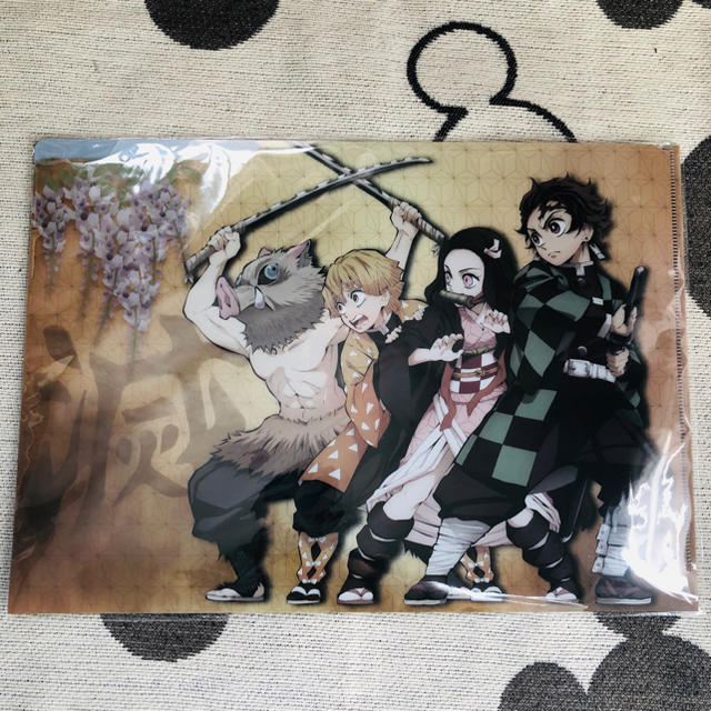 集英社(シュウエイシャ)の鬼滅の刃 ファイル エンタメ/ホビーのアニメグッズ(クリアファイル)の商品写真