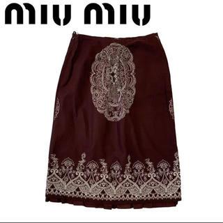 miumiu - miumiu  ミュウミュウ スカート ダマスク ロングスカート ブラウン
