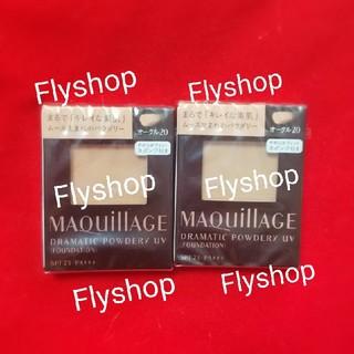 MAQuillAGE - ♥新品未使用品♥マキアージュ ドラマティックパウダリー UV20
